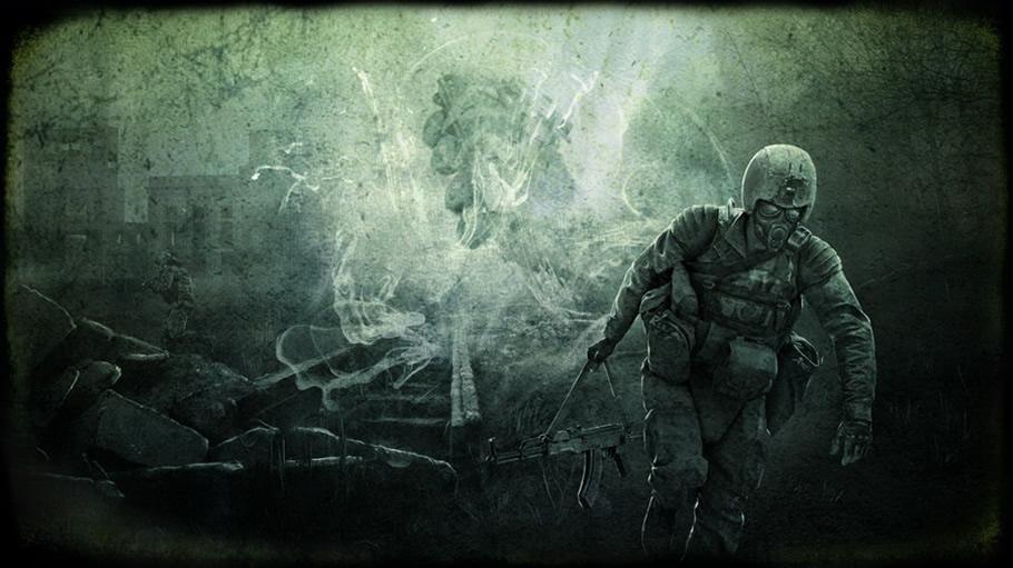 Обзор на роман «Взломать Зону. Хакер»